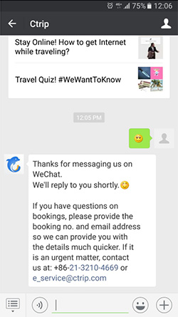 WeChat-CTRIP-N1-Chinese-Travel-Agent-WeChat-Customer-Service