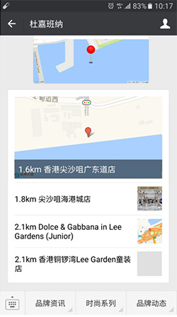 WeChat-Dolce-&-Gabbana-Nearby-stores-directions