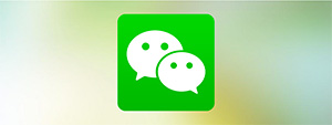10 ways to leverage WeChat for your Business